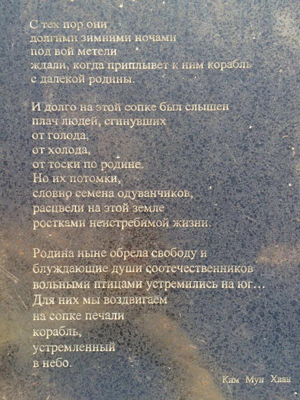 korsakov yuzhno sakhalinsk russia